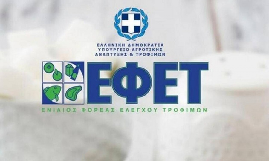 Αθηναϊκή Ζυθοποιϊα: Εν αναμονή της απόφασης για το πρόστιμο των 30 εκατ - Σε πτωτική πορεία οι εξαγωγές
