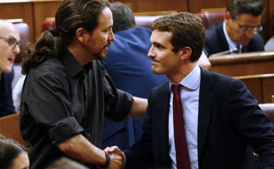 Γιατί απέτυχαν Λαϊκό Κόμμα και Podemos στην Ισπανία - Νέες πολιτικές ισορροπίες σε Ελλάδα και Ευρωπαϊκή Ένωση