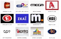 Δύο τηλεοπτικές άδειες αναζητούν κανάλια και 4 κανάλια αναζητούν άδειες – Στα 10-15 εκ οι θεματικές άδειες