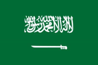 Η Σαουδική Αραβία καταγγέλει ότι πολίτης της έπεσε θύμα απαγωγής στον Λίβανο