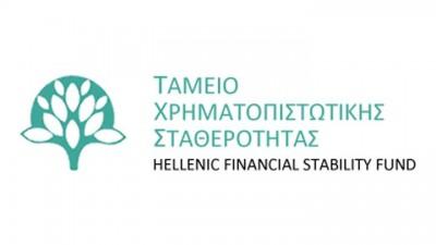 ΤΧΣ: Προσυπέγραψε τις «Αρχές Υπεύθυνης Τραπεζικής» των Ηνωμένων Εθνών