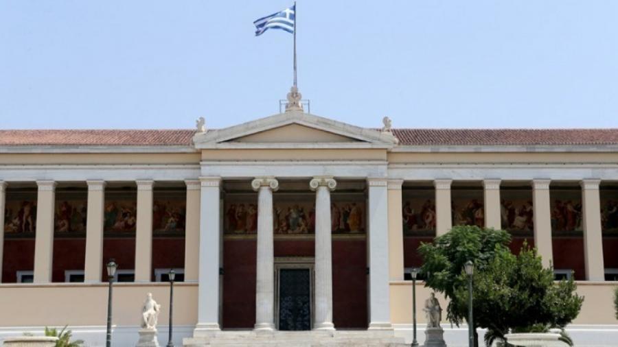 Covid - Το πρωτόκολλο του υπουργείου Παιδείας για τη λειτουργία των πανεπιστημίων