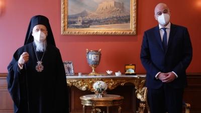 Στην Κωνσταντινούπολη ο Δένδιας - Συνάντηση με τον Οικουμενικό Πατριάρχη Βαρθολομαίο