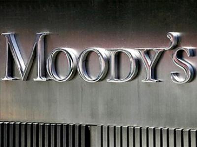 Moody's: Αρνητική εξέλιξη για την πιστοληπτική ικανότητα της Τουρκίας η μείωση των αποθεμάτων συναλλάγματος