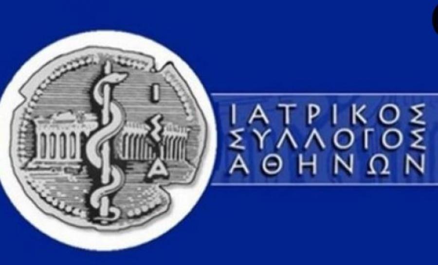 Έκτακτη σύσκεψη για την ενσωμάτωση των ιδιωτών γιατρών στο ΕΣΥ τη Δευτέρα (22/3)