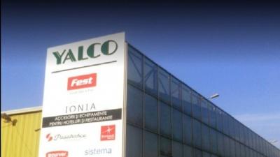 Επενδυτές για την Yalco αναζητούν οι τράπεζες – Δημοσίευσε μεγάλες ζημιές για τη χρήση 2017