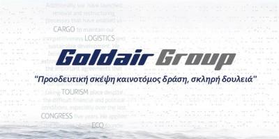Goldair: Εφαρμογή του επενδυτικού πλάνου στο ακέραιο το 2020 παρά την πανδημία