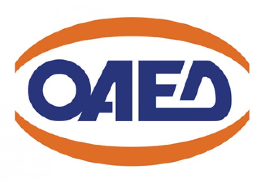 ΟΑΕΔ: Παράταση 12 μηνών του προγράμματος απασχόλησης 4.000 μακροχρόνια ανέργων στον τομέα της υγείας