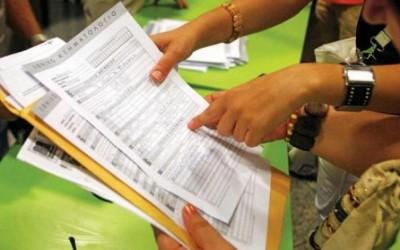 Στο υπουργείο Ψηφιακής Διακυβέρνησης περνά η αρμοδιότητα για το Κτηματολόγιο