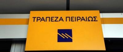 Τράπεζα Πειραιώς: Ενεργοποίηση της ηλεκτρονικής πλατφόρμας για τις επιταγές