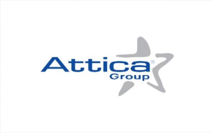 Μια ματιά στα αποτελέσματα της Attica Group – Δεν μπόρεσε το γ' τρίμηνο να καλύψει τη ζημιά του εξαμήνου