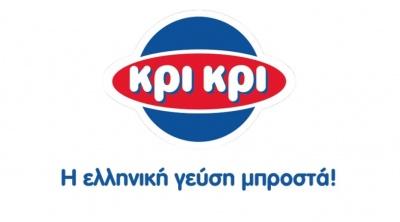 Κρι Κρι: Η αξία του ελληνικού γιαουρτιού στη Διεθνή Έκθεση Marca 2020