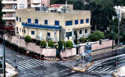 Κορωνοϊός: Κλείνει η πρεσβεία του Ισραήλ στην Αθήνα