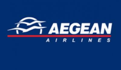 Aegean: Στις 11/9 η ημερομηνία προσδιορισμού για τους τόκους του ομολόγου
