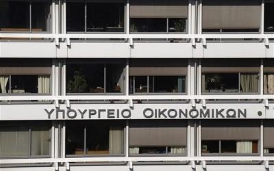 Υπουργείο Οικονομικών: Άνοιξε η πλατφόρμα για την επανένταξη στις ρυθμίσεις των 100 και 120 δόσεων