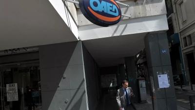 ΟΑΕΔ: Διευρύνεται το χρονικό διάστημα ανανέωσης των δελτίων ανεργίας