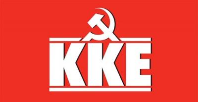 «Παράνομη» η απεργία στην Cosco - Έντονες αντιδράσεις από το ΚΚΕ