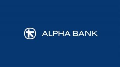 Alpha Bank: Εντός β' τριμήνου 2020 η τιτλοποίηση Galaxy – Ισχυρή οικονομική ανάκαμψη το 2021