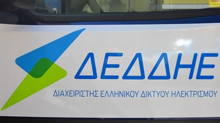 Ανεξάρτητος εκτιμητής στην αποτίμηση των μεταβιβαζομένων παγίων του ΔΕΔΔΗΕ στην Κρήτη