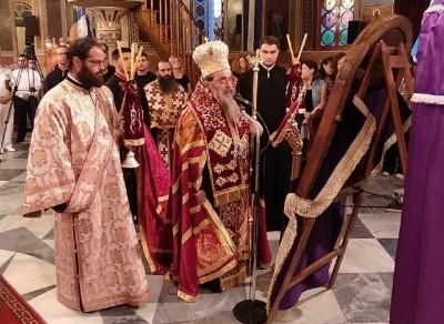 Χίου Μάρκος: Χαίρε δι' ης βουλαί Ερντογάν καταπίπτουσι - Η Αγία Σοφία παραμένει Ναός