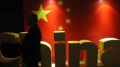 H Κίνα κατέθεσε αίτηση ένταξης στη συμφωνία ελεύθερου εμπορίου για την περιοχή του Ειρηνικού