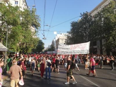 Σε εξέλιξη συλλαλητήριο κατά της κατάργησης του πανεπιστημιακού ασύλου