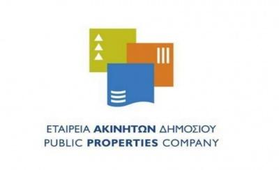Στον αέρα η νέα εταιρική ιστοσελίδα της Εταιρείας Ακινήτων Δημοσίου (ΕΤΑΔ)