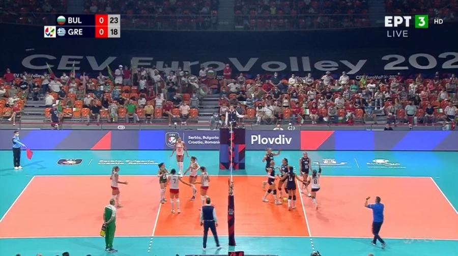 Ευρωπαϊκό πρωτάθλημα βόλεϊ γυναικών: Βουλγαρία - Ελλάδα 1-0 σετ (video)