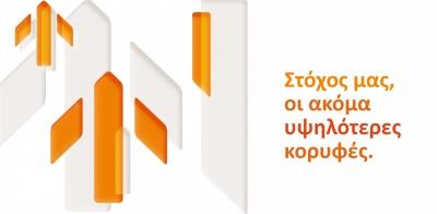 Συνέδριο Δικτύου Πωλήσεων NN Hellas 2021: Στόχος μας οι ακόμα υψηλότερες κορυφές