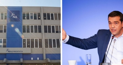 ΝΔ: Ο Τσίπρας αντί να απολογείται για τις τράπεζες, απειλεί... - Εξηγήσεις για ΤΧΣ και Πειραιώς ζητά ο ΣΥΡΙΖΑ