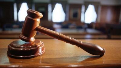 Ακύρωση δήλωσης συνέχισης πλειστηριασμού από διαχειρίστρια εταιρεία για λογαριασμό fund