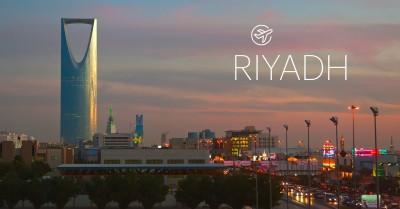 Σαουδική Αραβία: Ανέβαλε το επενδυτικό συνέδριο Future Investment Initiative για τον Ιανουάριο 2021, λόγω κορωνοϊού