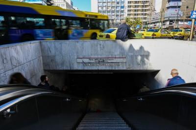 Ανατροπή στην απεργία της Πέμπτης (15/10): Κανονικά θα κυκλοφορήσουν τα λεωφορεία - Στάση εργασίας στο μετρό