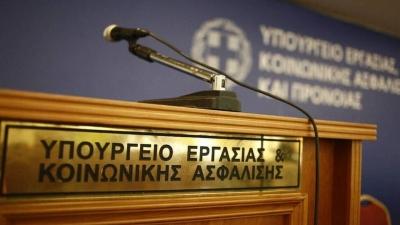 Επιστημονικοί φορείς: Προσβολή της αξιοπρέπειας μας η στάση του υπουργείου Εργασίας για τα 400 ευρώ