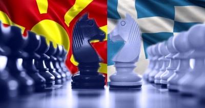 Ιστορικό λάθος η παραχώρηση του ονόματος Μακεδονία από την Ελλάδα