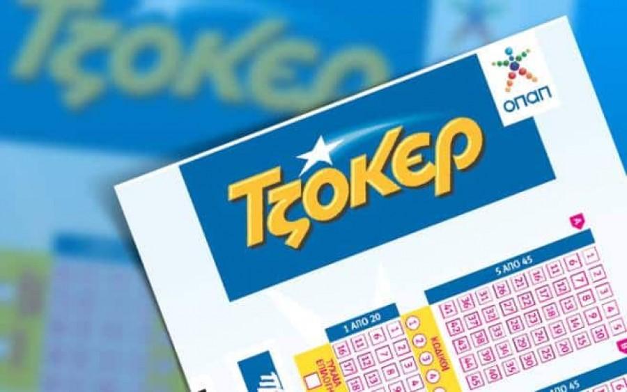 Τζόκερ: Με λίγα κλικ και 5 ευρώ ένας παίκτης κέρδισε 2,4 εκατ. ευρώ