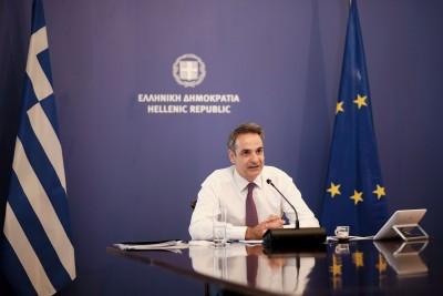 Στην τηλεδιάσκεψη Ηγετών Ανατολικής Εταιρικής Σχέσης συμμετείχε ο Κυριάκος Μητσοτάκης