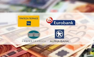 Euroxx: Βελτιωμένα τα έσοδα προ προβλέψεων στο α' τρίμηνο 2021 για τις συστημικές τράπεζες