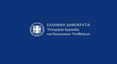 Υπ. Εργασίας: Αστεία τα fake news του ΣΥΡΙΖΑ - Γελοιοποιεί την αντιπολίτευση