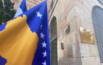Το Κόσοβο άνοιξε πρεσβεία στην Ιερουσαλήμ – Οργή στην Τουρκία