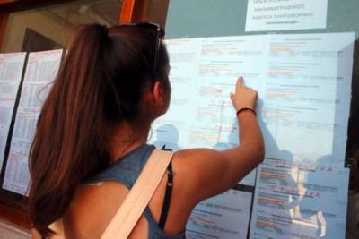 Υπουργείο Παιδείας: Μετά τις 27 Αυγούστου η ανακοίνωση των Βάσεων για την εισαγωγή σε ΑΕΙ και ΤΕΙ