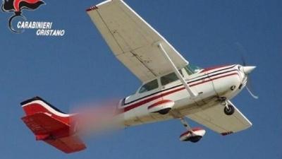 Η κοκαΐνη έπεσε από τον ουρανό - Πιλότος έριξε σε λάθος... σπίτι τα ναρκωτικά αξίας 9 εκατομμυρίων