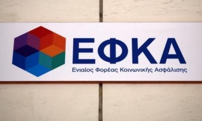 Στα 15,1 δισ. ευρώ τα χρέη στον ΕΦΚΑ Ελεύθερων Επαγγελματιών και Αγροτών