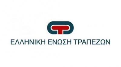 Κανένας περιορισμός στις αναλήψεις μετρητών διαβεβαιώνει η Ένωση Ελληνικών Τραπεζών