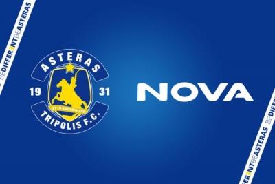 Ανανεώθηκε η συνεργασία Nova με τον Αστέρα Τρίπολης