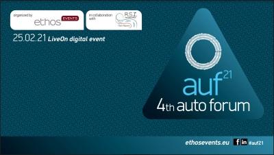 Στον «εξηλεκτρισμό», την ιστορική μεταβατική περίοδο για την αυτοκίνηση είναι αφιερωμένο το 4th Auto Forum