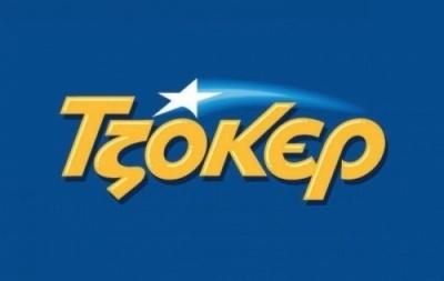 Η βραδιά των άσων στο ΤΖΟΚΕΡ – Online κατάθεση δελτίων για τα 4.111.111 ευρώ έως τις 21:30 απόψε