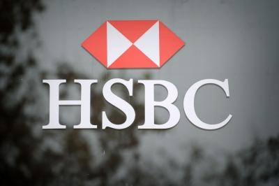 Η HSBC θα σας κλείνει τον τραπεζικό λογαριασμό αν δεν φοράτε μάσκα στο κατάστημα