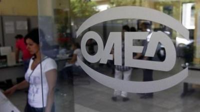 ΟΑΕΔ: Πρόγραμμα για 10.000 ανέργους να δημιουργήσουν τη δική τους επιχείρηση