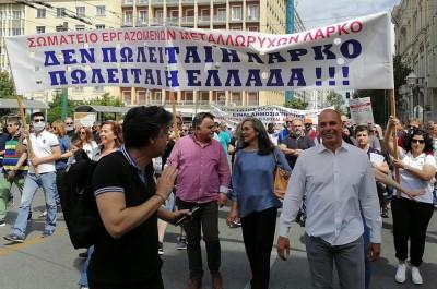 Bαρουφάκης: Δεν τους χαρίζουμε την ΛΑΡΚΟ, δεν θα τους περάσει - Πρέπει να μείνει στη διάθεση του λαού